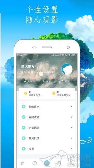 丢碟短视频app直播安卓版下载