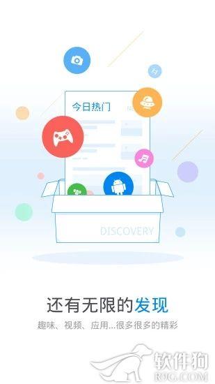WiFi钥匙密码管家app2020最新版本下载
