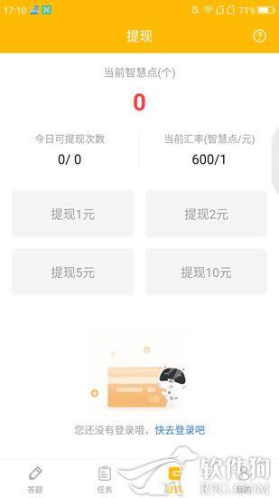 答妹软件app2020最新版本