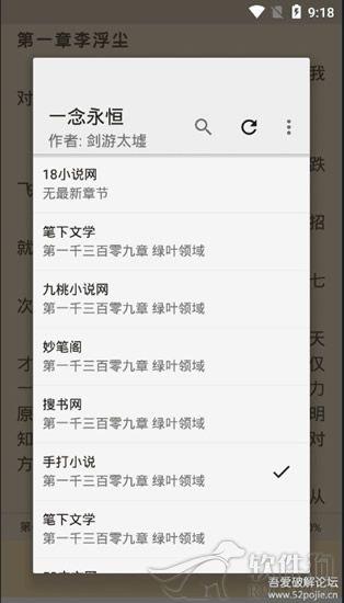豌豆搜书app官方正版下载安装