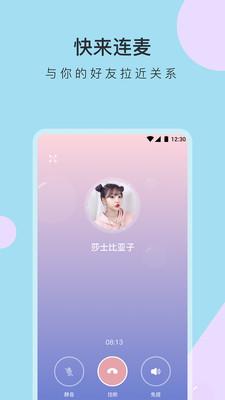 咚咚app软件2020最新版下载
