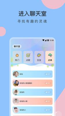 咚咚app软件手机版下载