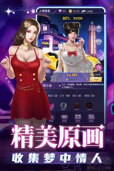 劲唱团游戏安卓版下载