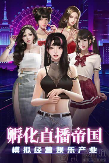劲唱团游戏手机版2020下载