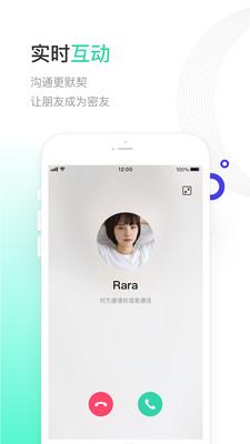 一起聊app安卓下载