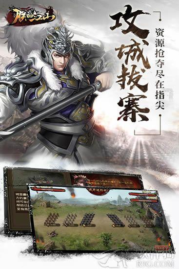 朕的江山fan版客户端下载链接