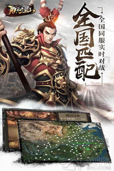 朕的江山手游官方最新版本下载