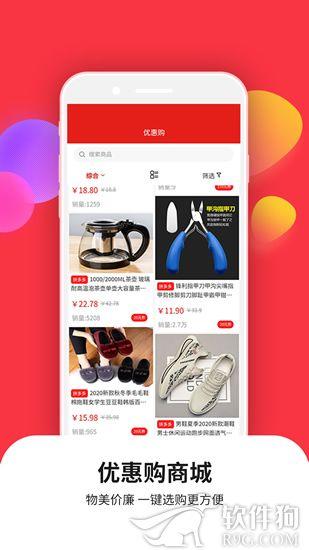 爱美食菜谱大全app安卓最新版下载
