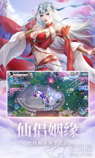 剑来传说录手游app官方版下载