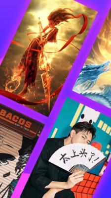 魔幻主题商店2020最新版本下载