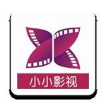 小小影视app免费畅享版