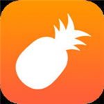 菠萝视频app免VIP无限制版