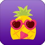 菠萝菠萝蜜污app最新下载地址