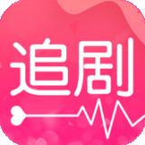 爱追剧app官方福利版