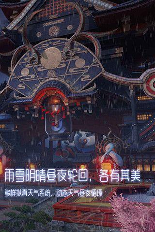 龙族幻想官方正版