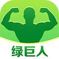 绿巨人app免费安装链接