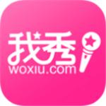 我秀娱乐直播app免费观看