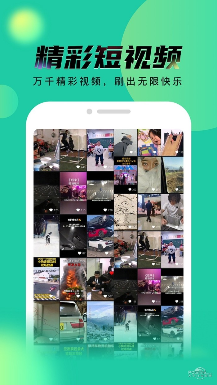 秘乐短视频app下载