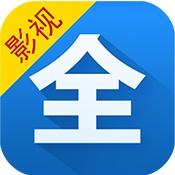 影视大全app官方二维码链接