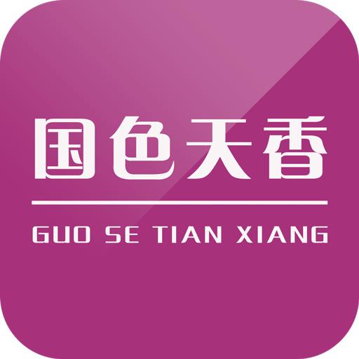 国色天香在线视频app最新版