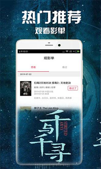 将夜免费神马影院app高清资源版下载