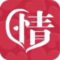 趣播直播app