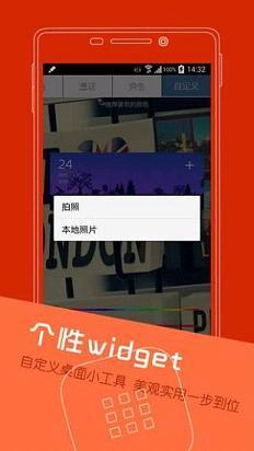 联想日历app手机版下载安装