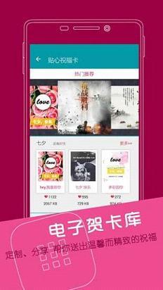 联想日历app手机版下载安装安卓版