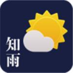 知雨app官方最新版