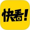 快看漫画app安卓免费版