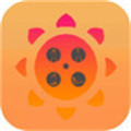 2020版向日葵视频app手机安卓