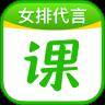 作业帮直播课app安卓版