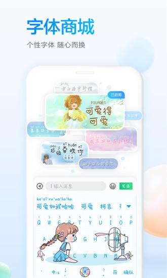 百度输入法app安卓版下载
