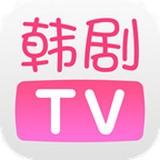 韩剧TV官方手机版