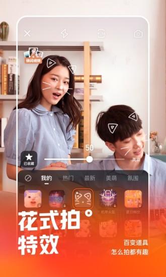 快手极速版app最新版下载