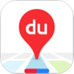 百度地图app最新版
