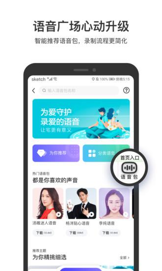 百度地图app官方手机版