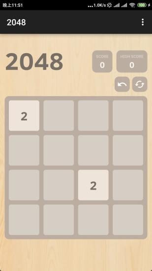 2048安卓最新版