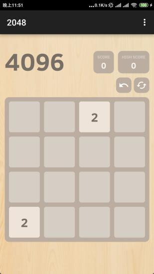 2048安卓最新版下载