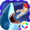 饥饿鲨进化官方正版手游