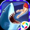 饥饿鲨进化破解版手游