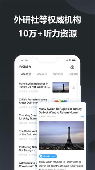 金山词霸官方版app安卓版