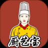 厨艺宝app免费学厨