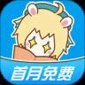 漫画台官方版app