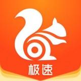 UC浏览器极速版app最新版