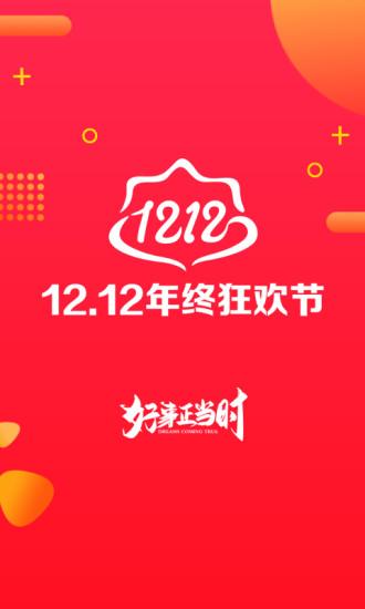 苏宁易购app下载