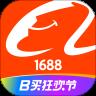 阿里巴巴官方版app