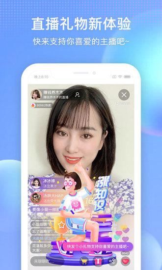 搜狐视频官方版影视大全