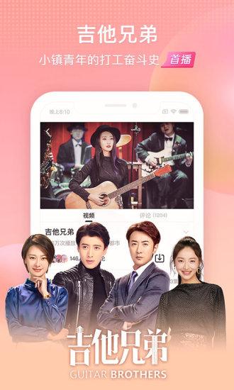 搜狐视频官方版下载