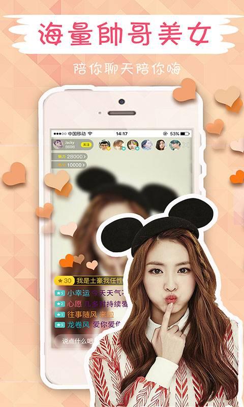 菠萝街直播app最新安卓版